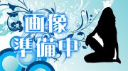 エンターテイメントクラブU.N.O48